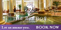 The Brehon discount code